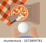 pizza vector illustration | Shutterstock .eps vector #1073809781