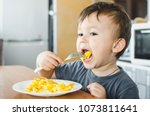 a child in a t shirt in the... | Shutterstock . vector #1073811641