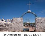 san pedro de atacama  chile  ... | Shutterstock . vector #1073812784