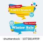 super sale  limited edition ... | Shutterstock .eps vector #1073814959