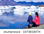 family of tourists  kid son and ... | Shutterstock . vector #1073818574