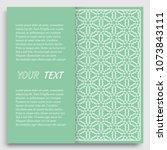 card  invitation  cover... | Shutterstock .eps vector #1073843111