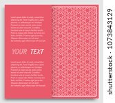 card  invitation  cover... | Shutterstock .eps vector #1073843129