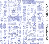 vector pattern with amsterdam... | Shutterstock .eps vector #1073843735