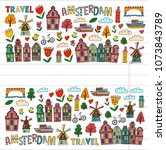 vector pattern with amsterdam... | Shutterstock .eps vector #1073843789