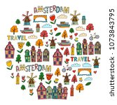 vector pattern with amsterdam... | Shutterstock .eps vector #1073843795