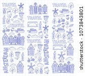 vector pattern with amsterdam... | Shutterstock .eps vector #1073843801