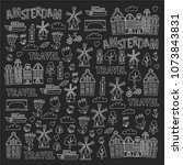 vector pattern with amsterdam... | Shutterstock .eps vector #1073843831