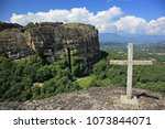ypapanti monastery and memorial ... | Shutterstock . vector #1073844071