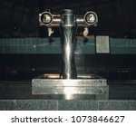 bar beer tap in closed saloon... | Shutterstock . vector #1073846627