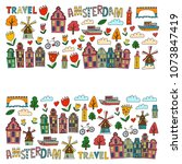 vector pattern with amsterdam... | Shutterstock .eps vector #1073847419
