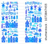 vector pattern with amsterdam... | Shutterstock .eps vector #1073847455