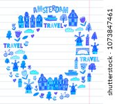 vector pattern with amsterdam... | Shutterstock .eps vector #1073847461