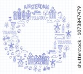 vector pattern with amsterdam... | Shutterstock .eps vector #1073847479
