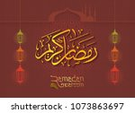 ramadan kareem islamic greeting ...   Shutterstock .eps vector #1073863697