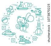 children's toys  car  bear ...   Shutterstock .eps vector #1073870225