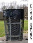 outdoor park trash bin | Shutterstock . vector #1073870591