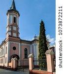lviv old architecture cityscape ... | Shutterstock . vector #1073872211