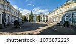 lviv old architecture cityscape ... | Shutterstock . vector #1073872229