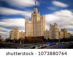 high rise building on... | Shutterstock . vector #1073880764