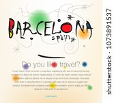 welcome to spain  barcelona ... | Shutterstock .eps vector #1073891537