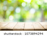 empty table for present product ... | Shutterstock . vector #1073894294