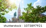the matthias church... | Shutterstock . vector #1073897921