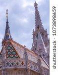 a fragment the matthias church... | Shutterstock . vector #1073898659