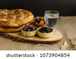 iftar meal  time to break the... | Shutterstock . vector #1073904854