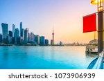 shanghai the bund lujiazui... | Shutterstock . vector #1073906939