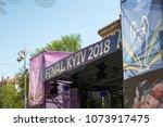 kyiv  ukraine   april 21  2018  ... | Shutterstock . vector #1073917475