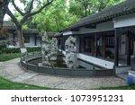 tinglin park  kunshan city ... | Shutterstock . vector #1073951231