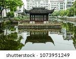tinglin park  kunshan city ... | Shutterstock . vector #1073951249