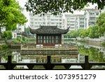 tinglin park  kunshan city ... | Shutterstock . vector #1073951279