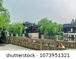 tinglin park  kunshan city ... | Shutterstock . vector #1073951321