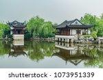 tinglin park  kunshan city ... | Shutterstock . vector #1073951339