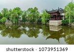 tinglin park  kunshan city ... | Shutterstock . vector #1073951369
