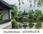 tinglin park  kunshan city ... | Shutterstock . vector #1073951375
