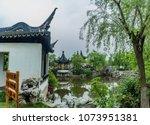 tinglin park  kunshan city ... | Shutterstock . vector #1073951381