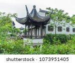 tinglin park  kunshan city ... | Shutterstock . vector #1073951405