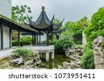 tinglin park  kunshan city ... | Shutterstock . vector #1073951411