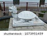 kunshan city  jiangsu province... | Shutterstock . vector #1073951459