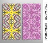vertical seamless patterns set  ...   Shutterstock .eps vector #1073953967