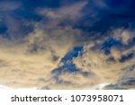 white  grey heavy fluffy ... | Shutterstock . vector #1073958071