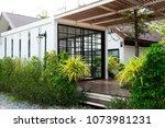 modern metal white building... | Shutterstock . vector #1073981231