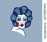 girl illustration traditional... | Shutterstock .eps vector #1073987591