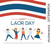 labor day banner  people with... | Shutterstock .eps vector #1073996924