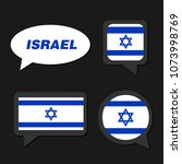 set of israel flag in dialogue... | Shutterstock .eps vector #1073998769