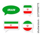 set of iran flag in dialogue... | Shutterstock .eps vector #1073998775