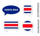 set of costa rica flag in... | Shutterstock .eps vector #1073999345